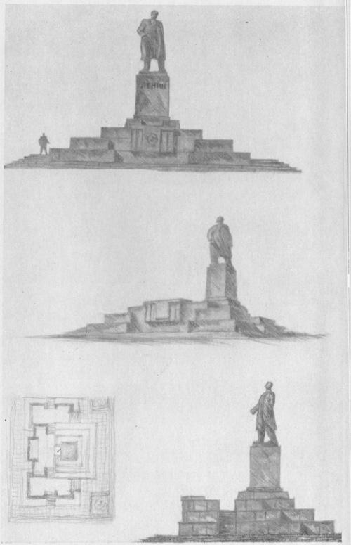 Прямоугольный вертикальный памятник Марксистская Эконом памятник Башня с профильной резкой Епифань