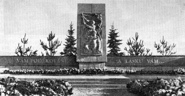 Прямоугольный вертикальный памятник Пражская Лампадка из лезниковского гранита резная Касли