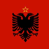 Народная Республика Албания