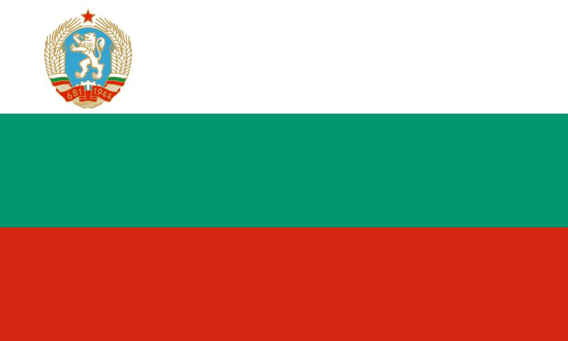 Народная Республика Болгария