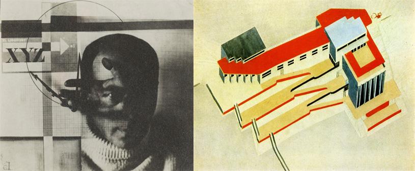 Эль Лисицкий: об архитектуре