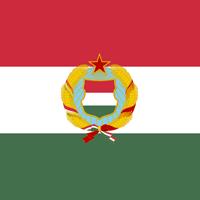 Венгерская Народная Республика