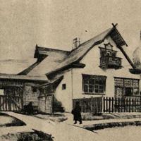 Об архитектуре колхозного жилища. Вутке О.А., 1936