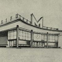 Архитектура московского метро в проектах. Николай Колли, 1936