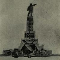 Архитектура Дворца Советов. 1939