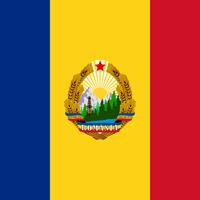 Социалистическая Республика Румыния