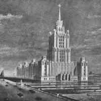 Гостиница «Украина» на Дорогомиловской набережной
