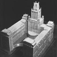 Административное здание у Красных ворот