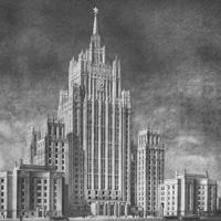 Административное здание на Смоленской площади (Здание Министерства иностранных дел России)