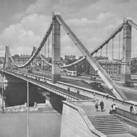 Градостроительство СССР. 1933—1941