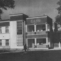 Архитектура советского села. 1933—1941
