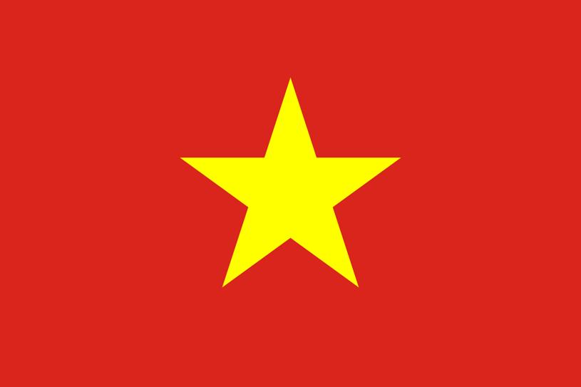 Демократическая Республика Вьетнам