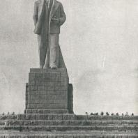 С.Д. Меркуров. В.И. Ленин. Монумент аванпорта  канала Москва-Волга (Гранит. 1937)