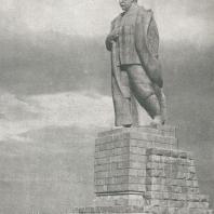 С.Д. Меркуров. И.В. Сталин. Монумент аванпорта  канала Москва-Волга (Гранит. 1937)