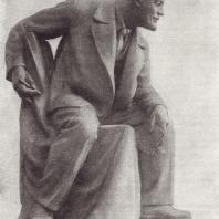 С.Д. Меркуров. В.И. Ленин. (Гранит. 1938)