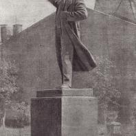 Д.П. Шварц. В.И. Ленин. (Бетон. 1944)
