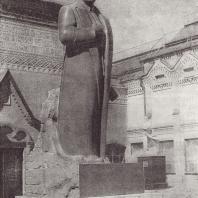 С.Д. Меркуров. И.В. Сталин. (Гранит. 1937)