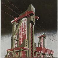 Яков Чернихов: 22. Явно-конструктивное сооружение-установка. Примерное выявление устойчивости, упора, массивности и четкой спаянности элементов между собою. Подавляюще, угрюмое впечатление от всего здания.