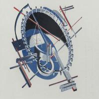Яков Чернихов: 49. Архитектурное измышление усложненного типа. Объединение на конструктивных началах криволинейных форм с прямолинейными.