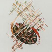Яков Чернихов: 57. Архитектурная аксонометрия в планово-объемном решении. Группировка сооружений в функциональном ритмическом построении.
