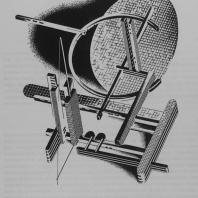Объемно-плановое аксонометрическое построение. Выраженная пространственность и конструктивная спаянность зданий между собою