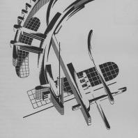 Явно-надуманная архитектурная композиция из сплошных изогнутых элементов в аксонометрическом изображении (первый вариант)
