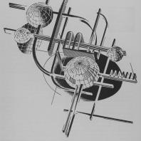 Аксонометрическое отображение объемно-планового характера. Показательное сочетание удлиненных зданий с телами-сферами