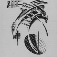 Сложная композиция из изогнутых объемов — сооружений в аксонометрическом отображении. Надуманное построение (третий вариант)