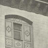 Фрагмент фасада дома, построенного по проекту арх. Л.О. Бумажного.