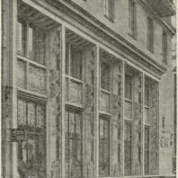 Фрагмент фасада дома, построенного по проекту арх. А.К. Бурова.