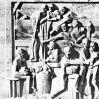 """Бухенвальд. Рене Грец. Рельеф пятой стелы """"Солидарность"""""""