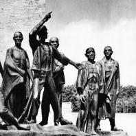 Бухенвальд. Фриц Кремер. Памятник
