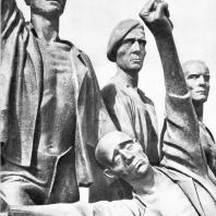"""Бухенвальд. Фриц Кремер. Памятник. Фрагмент (""""Падающий"""")"""