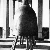 Бухенвальдский колокол. Отлит по рисунку Вальдемара Грцимека