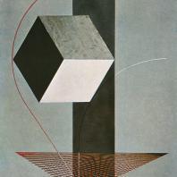 Эль Лисицкий. Проун. 1924 г.