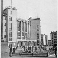 Дворец культуры имени А. М. Горького (вид со стороны Нарвских ворот)