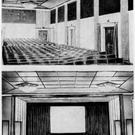 Дом культуры имени И. И. Газа. Интерьер малого зала и вид на сцену