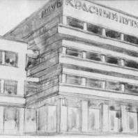 Эскиз к техническому проекту и фотография с натуры клубной части Дома культуры имени И. И. Газа