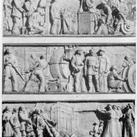 Фрагменты скульптурного фриза на клубной части здания Дома культуры имени И. И. Газа (скульптор Л. А. Дитрих)