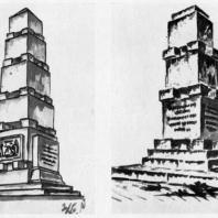 Памятник В.И. Ленину в Разливе. Эскизы памятника в виде обелиска