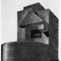 Памятник В.И. Ленину в Разливе. Проект памятника в виде трибуны со стилизованным решением темы шалаша, вид спереди