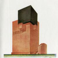 Памятник В.И. Ленину в Разливе. Проект памятника в виде трибуны с намеком на шалаш; вид спереди