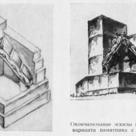 Памятник В.И. Ленину в Разливе. Окончательные эскизы последнего варианта памятника с шалашом