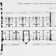 Больница имени С.П. Боткина в Ленинграде. План первого этажа изоляционного павильона