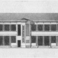 Больница имени С.П. Боткина в Ленинграде. Фасад второго изоляционного павильона больницы имени С. П. Боткина. Технический проект