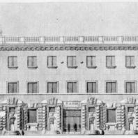А.И. Гегелло. Фасад бани. Технический проект