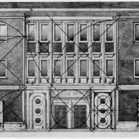 А.И. Гегелло. Промежуточный чертеж фасада бани и основа схемы пропорций фасада
