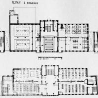 А.И. Гегелло. Планы первого и второго этажей. Технический проект