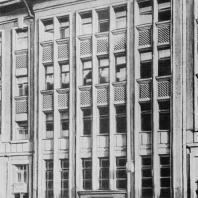 А.И. Гегелло. Центральная часть фасада бани