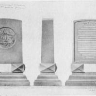 Мемориальная доска-стела крейсера «Аврора». Утвержденный проект стелы